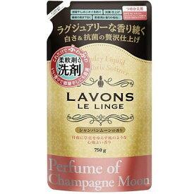 ☆ラボン柔軟剤入り洗剤 詰替え シャイニームーン 750g