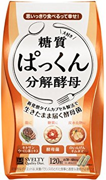 SVELTY糖質ぱっくん分解酵母56粒
