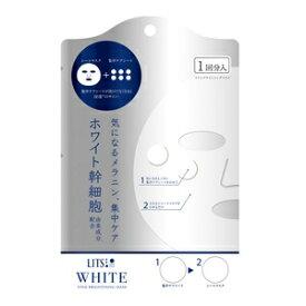 ☆リッツ ホワイト ステムブライトショットマスク (1回分)≪今だけボズレートライアル1包おまけ付き≫