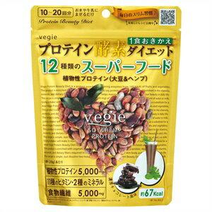 ☆【アウトレット・50%OFF】ベジエ プロテイン酵素ダイエット濃厚チョコレート200g≪今だけエルーカトライアル1包おまけ付き≫