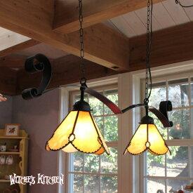ペンダントライト ガラス【Twin Vanilla・ツイン バニラ】LED対応 イエロー 2灯 ステンドグラス ランプ ペンダントライト