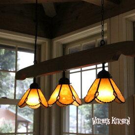 ペンダントライト【3Lights Vanilla・バニラ】LED対応 イエロー 3灯 ステンドグラス ランプ
