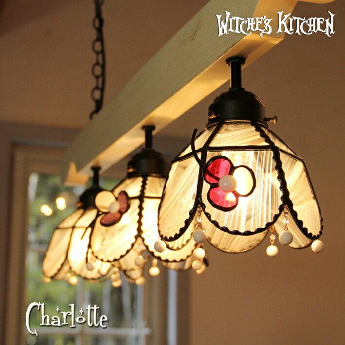 ステンドグラス 照明 ペンダントライト【3Lights Charlotte・シャルロット】 LED対応 フラワー 3灯 ステンドグラス ランプ