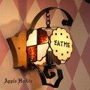 ブラケットライト 壁掛け照明 【EAT ME Butter Milk ・イート ミー バター ミルク】 LED対応 不思議の国のアリス スイーツ ステンドグラス ランプ ブラケットライト 壁掛け照明