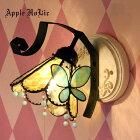 ◆ラビリンスLabyrinth◆ステンドグラスブラケットライト|壁掛け照明ランプLED対応