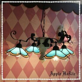 シャンデリア 【Arles・アルル】 LED対応 クラシック レース 4灯 ステンドグラス ランプ