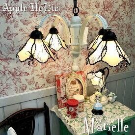 シャンデリア 【Marielle・マリエル】 LED対応 ロマンチック 4灯 リボン ステンドグラス ランプ