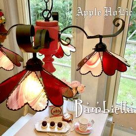 シャンデリア【 Bambietta Ch・バンビエッタ】 LED対応 ハート 4灯 ステンドグラス ランプ