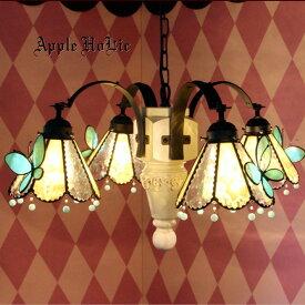 シャンデリア 【Labyrinth・ラビリンス】 LED対応 4灯 蝶 ロマンチック ペンダント ステンドグラス ランプ