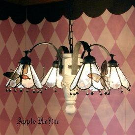 シャンデリア 【Moon Light・ムーンライト】 LED対応 4灯ペンダントライト 蝶 ステンドグラス ランプ