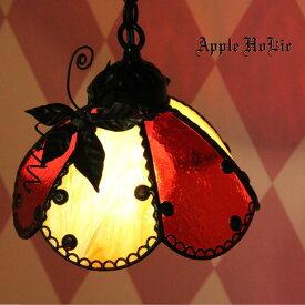 ペンダントライト 【Jack-o'-Lantern Clochette・ジャック オー ランタン クロシェット2014】 LED対応 ハロウィン ステンドグラス ランプ