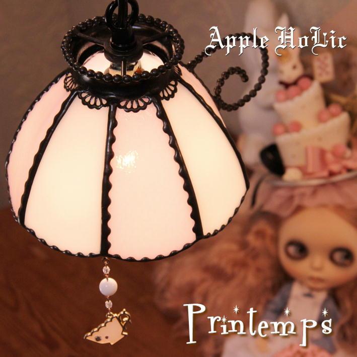 ペンダントライト 【Printemps・プランタン】 LED対応 ティーカップ ステンドグラス ランプ