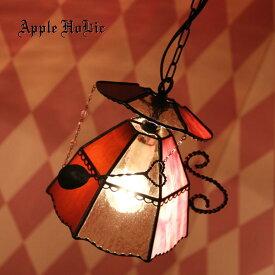ペンダントライト 【Midnight Tea Party・真夜中のお茶会】 LED対応 ロマンチック スイーツ アリス ステンドグラス ランプ