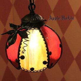 ペンダントライト 【Jack-o'-Lantern Porce・ジャック オー ランタン ポルチェ 2014】 LED対応 ハロウィン ステンドグラス ランプ