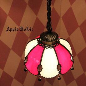 ペンダントライト 【Redian・レディアン】 LED対応 ポップ ステンドグラス ランプ