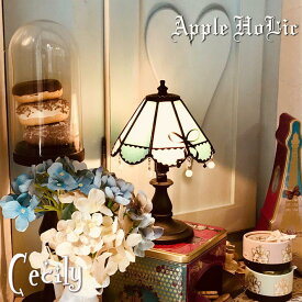 テーブルランプ 【Cecily・セシリー】 LED対応 ロマンチック リボン 置き型照明 ステンドグラス ランプ
