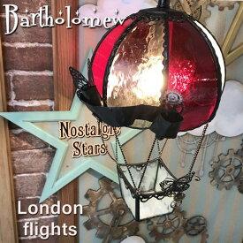 ペンダントライト【Bartholomew London flights・バーソロミュー ロンドン便】 LED対応 気球 空の旅 ステンドグラス ランプ