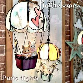 ペンダントライト【Bartholomew Paris flights・バーソロミュー パリ便】 LED対応 気球 空の旅 ステンドグラス ランプ
