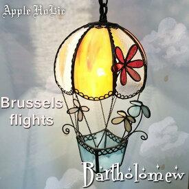 ペンダントライト【Bartholomew Brussels flights・バーソロミュー ブリュッセル便】 LED対応 気球 空の旅 ステンドグラス ランプ