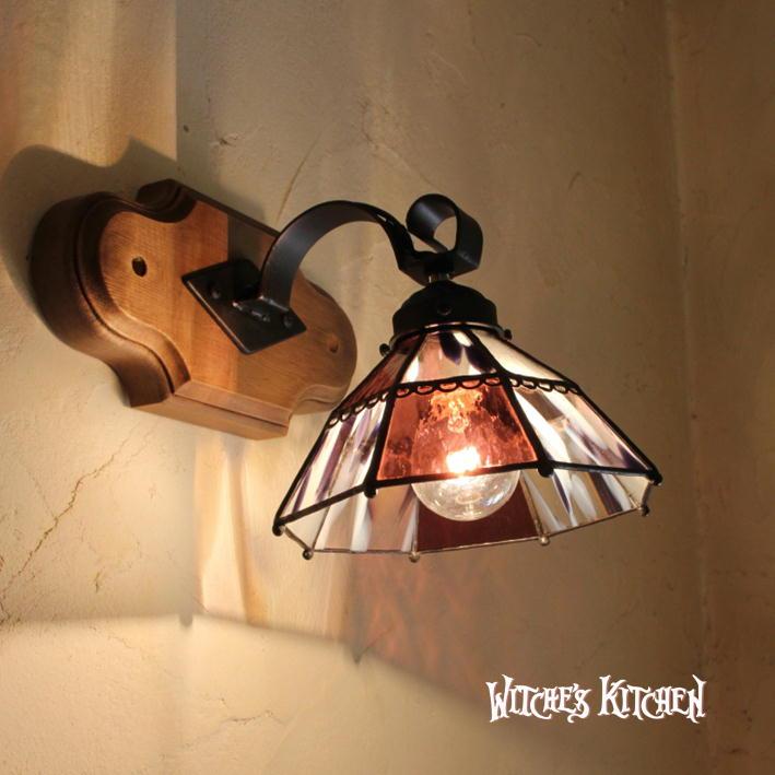 ブラケット 照明 ブラケットライト 【Amaretto・アマレット】 LED対応 パープル 壁掛け照明 ステンドグラス ランプ