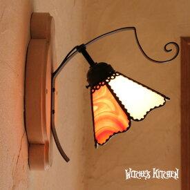ブラケットライト 【Toadstool・トードストゥール】 LED対応 キノコ 壁掛け照明 ステンドグラス ランプ
