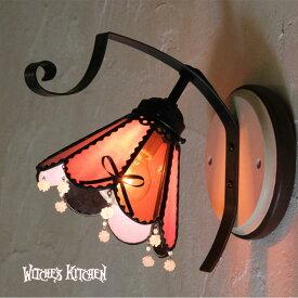 ブラケットライト【Macaron Framboise・マカロン フランボワーズ】LED対応 スイーツ 壁掛け照明 ステンドグラス ランプ