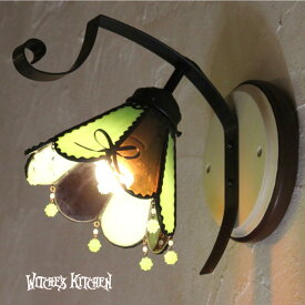 ブラケットライト 【Macaron Pistachio・マカロン ピスターシュ】 LED対応 スイーツ 壁掛け照明 ステンドグラス ランプ