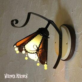 ブラケットライト【Macaron Citon・マカロン シトロン】LED対応 スイーツ 壁掛け照明 ステンドグラス ランプ