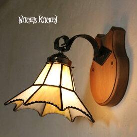 ブラケットライト【Canon Yellow・カノン イエロー】LED対応 レトロ ランプ 壁掛け照明 ステンドグラス ランプ