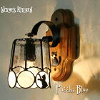 カフェスタイルのブラケットライト【路地裏のプッチー・BluePucchiBlue】ステンドグラスLED対応壁掛け照明