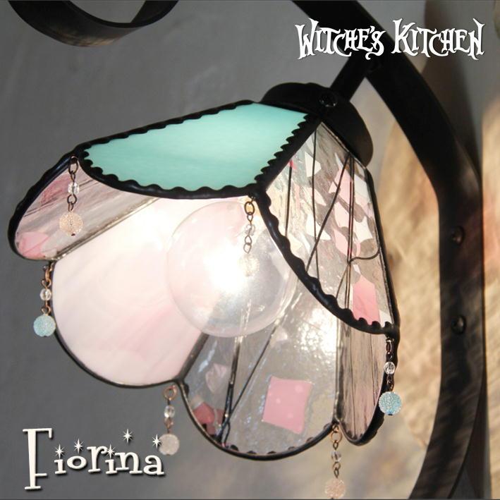 ブラケットライト アンティーク 【Fiorina・フィオリーナ】 LED対応 エレガント 壁掛け照明 ステンドグラス ランプ ブラケットライト アンティーク