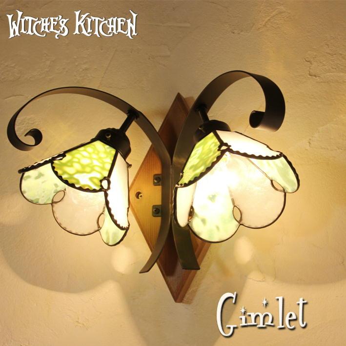 ブラケットライト 【Gimlet・ギムレットW】 LED対応 グリーン 壁掛け照明 2灯 ステンドグラス ランプ