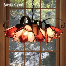 シャンデリア 【Alloa・アロア】 LED対応 リボン 4灯 ステンドグラス ランプ