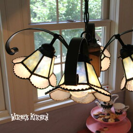 シャンデリア 【Marrie・マリー】 LED対応 ロマンチック 4灯 ステンドグラス ランプ