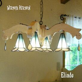 シャンデリア ガラス 【Eliade・エリアーデ】 LED対応 フラワー 4灯 ステンドグラス ランプ シャンデリア