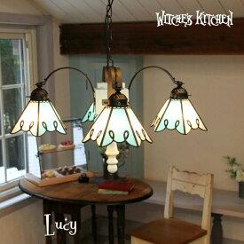 シャンデリア LED 【Lucy・ルーシー】 LED対応 クラシック 4灯 ペンダントライト ステンドグラス ランプ