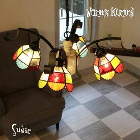 ステンドグラス 照明 シャンデリア 【Susie・スージー】 LED対応 ポップ 4灯 ステンドグラス ランプ