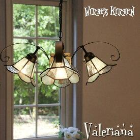 シャンデリア ガラス 【Valeriana・ヴァレリアン】 LED対応 ブルー 4灯 ステンドグラス ランプ シャンデリア ガラス