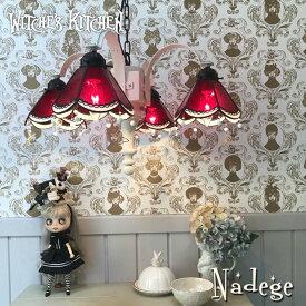 シャンデリア 【Nadege・ナデージュ】 LED対応 蝶 4灯 クラシック ペンダントライト ステンドグラス ランプ