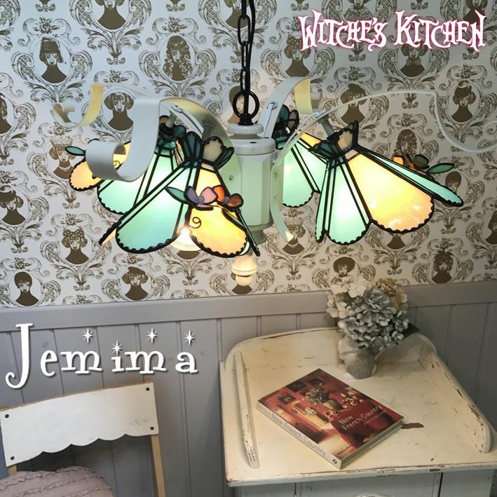 シャンデリア LED【Jemima・ジマイマ】LED対応 フラワー 4灯 ステンドグラス ランプ | かわいい おしゃれ 天井照明 ペンダントライト シャンデリア