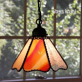 ペンダントライト 【Toadstool・ トードストゥール】 LED対応 キノコ ステンドグラス ランプ