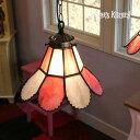 ペンダントライト【Karen・カレン】LED対応 ピンク ステンドグラス ランプ | おしゃれ かわいい 間接 照明 壁 リビング 廊下 ・・・
