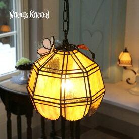 ペンダントライト 【Orange Girl・オレンジガール】 LED対応 ステンドグラス ランプ | おしゃれ かわいい レトロ クラシカル キュート