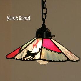 ペンダントライト【Frisky・路地裏のフリスキー】LED対応 ネコ 猫 雑貨 ステンドグラス ランプ