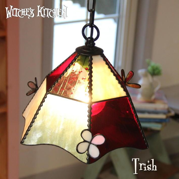 ペンダントライト ステンドグラス 【Trish・トリッシュ】 LED対応 フラワー クリスマス ペンダントライト ステンドグラス ランプ