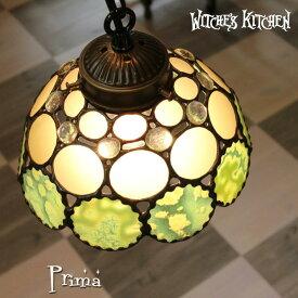 ペンダントライト 【Prima Ballerina・ プリマ】 LED対応 グリーン ステンドグラス ランプ