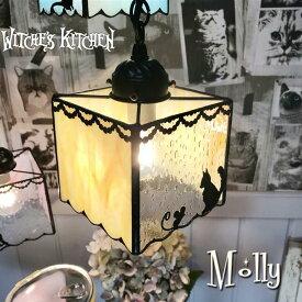 猫のペンダントライト【Molly・路地裏のモリー】LED対応 ステンドグラス ランプ ネコ 猫 雑貨