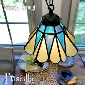 ペンダントライト 【Priscilla・プリシラ】 LED対応 クラシック ステンドグラス ランプ