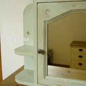 スモール ミラー キャビネット 【Castile・カステル】 鏡