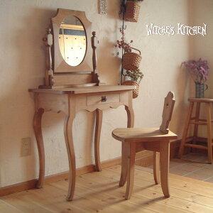 フレンチ ドレッシング テーブル&チェア・French Dressing Table & Chair